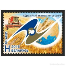 Sellos: ⚡ DISCOUNT BELARUS 2015 EURASIAN ECONOMIC UNION MNH - AGRICULTURE, THE ORGANIZATION, CARS. Lote 289967893