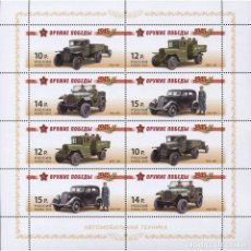 Sellos: ⚡ DISCOUNT RUSSIA 2012 WEAPONS OF VICTORY - CARS MNH - CARS, WEAPON. Lote 289972618