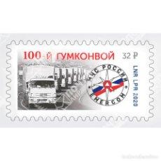 Sellos: ⚡ DISCOUNT UKRAINE LPR 2020 100TH HUMANITARIAN CONVOY MNH - CARS. Lote 289979728
