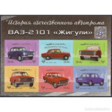 Sellos: ⚡ DISCOUNT UKRAINE DONETSK 2021 HISTORY OF THE DOMESTIC AUTO INDUSTRY MNH - CARS. Lote 289985558