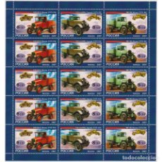 Sellos: ⚡ DISCOUNT RUSSIA 2007 THE FIRST RUSSIAN LORRIES MNH - CARS, TRUCKS. Lote 289989898