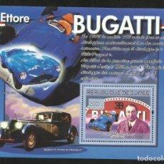 Sellos: GUINEA 2007 HOJA BLOQUE SELLOS CONMEMORATIVOS ETTORE BUGATTI AUTOS COCHES. Lote 292551438