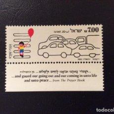 Sellos: ISRAEL Nº YVERT 819*** AÑO 1982. SEGURIDAD VIAL. Lote 294482133