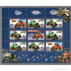 Sellos: ⚡ DISCOUNT RUSSIA 2007 THE FIRST RUSSIAN LORRIES MNH - CARS, TRUCKS. Lote 296031463