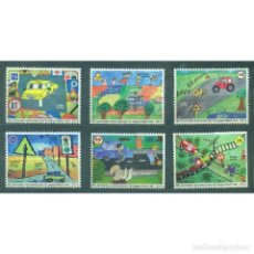 Sellos: ⚡ DISCOUNT CUBA 2015 52 NATIONAL ROAD SAFETY DAY MNH - CARS, STSI, CHILDREN. Lote 296032418
