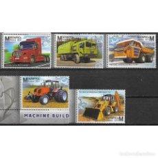 Sellos: ⚡ DISCOUNT BELARUS 2015 MECHANICAL ENGINEERING OF BELARUS MNH - TRUCKS, CARS. Lote 296043803