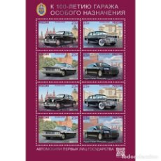 Sellos: ⚡ DISCOUNT RUSSIA 2020 CELEBRATING THE 100TH ANNIVERSARY OF THE SPECIAL PURPOSE GARAGE MNH -. Lote 296053403