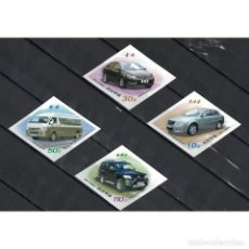 Sellos: ⚡ DISCOUNT KOREA 2016 VEHICLES - NO PERFORATION MNH - CARS. Lote 296058363