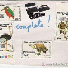 Sellos: PRECIOSA SERIE DE COLONIA FRANCESA . Lote 3754220