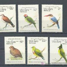 Sellos: LAOS 1988 - FAUNA PAJAROS - YVERT Nº 865/870**. Lote 22300755