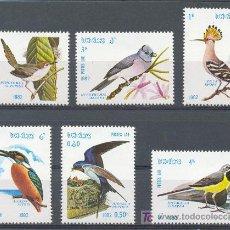 Sellos: LAOS 1982 - FAUNA PAJAROS - YVERT 394/399**. Lote 24118523