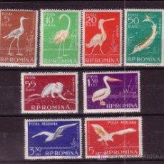 Sellos: RUMANIA 1552/57 Y AEREO 73/74** - AÑO 1957 - FAUNA DEL DELTA DEL DANUBIO - AVES - PECES. Lote 14490413