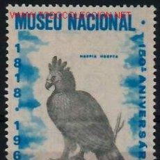BRASIL , aves - pajaros YVERT 855 - AÑO 1968 . Nuevos