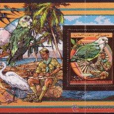 Sellos: COMORES AEREO 270 HB*** AÑO 1989 - SCOUTS Y FAUNA - AVES. Lote 22379468