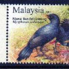 Sellos: MALASIA AÑO 2009 YV*** AVES - FAUNA - NATURALEZA. Lote 14137852