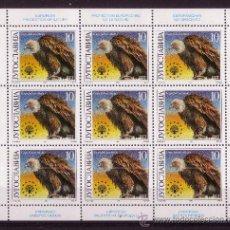 Sellos: YUGOSLAVIA 2317/18 HB*** - AÑO 1990 - PROTECCIÓN EUROPEA DE LA NATURALEZA - AVES RAPACES. Lote 21367854