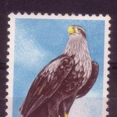 Sellos: ISLANDIA 353*** - AÑO 1965 - FAUNA - AVES DE PRESA - PIGARGO. Lote 21808584