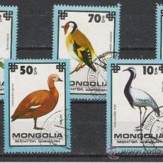 Briefmarken - TEMA PAJAROS BONITA SERIE DE MONGOLIA - 16645758