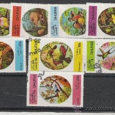 Briefmarken - SERIE DEL TEMA PAJAROS DEL EMIRATO DE DHUFAR - 16646113