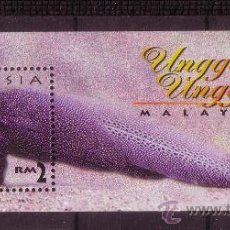 Sellos: MALASIA HB 38*** - AÑO 2000 - FAUNA - AVES. Lote 17618594