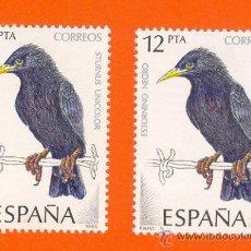 Sellos: 1985. PAJAROS. 2 SELLOS DE 12 P. . Lote 18600814