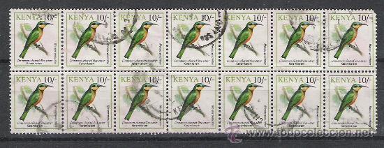 KENYA PRECIOSO Y RARO BLOQUE DEL TEMA PAJAROS (Sellos - Temáticas - Aves)