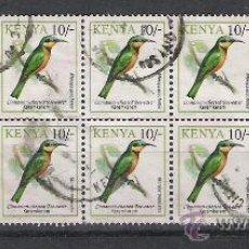 Briefmarken - KENYA PRECIOSO Y RARO BLOQUE DEL TEMA PAJAROS - 23613061