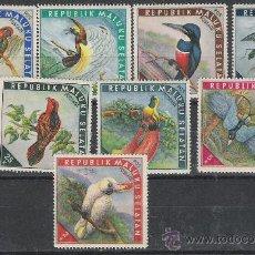 Briefmarken - TEMA PAJAROS PRECIOSA SERIE NUEVA - 23445882