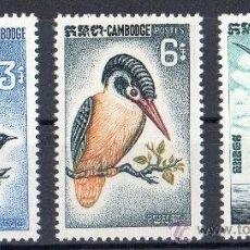 Sellos: CAMBOYA AÑO 1964 MI 166/68*** AVES - FAUNA - NATURALEZA. Lote 26288212