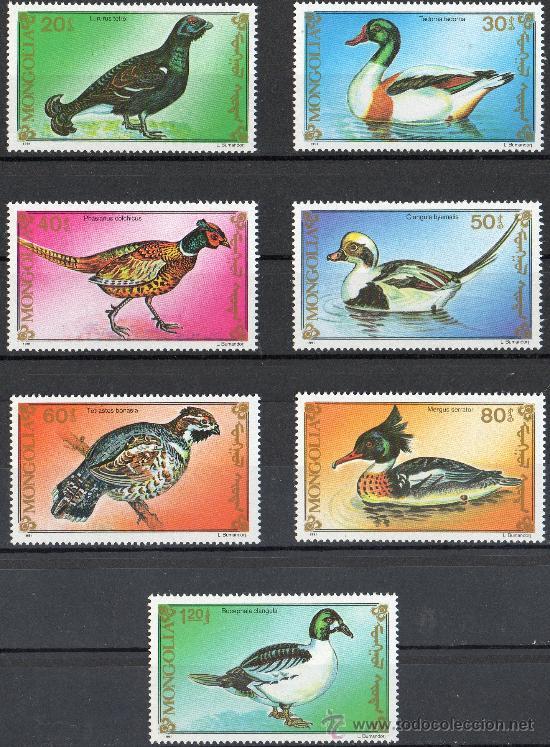 MONGOLIA AÑO 1991 MI 2260/66*** PATOS - FAISANES - AVES - FAUNA - NATURALEZA (Sellos - Temáticas - Aves)