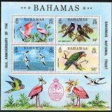 Sellos: BAHAMAS AÑO 1974 YV HB 11*** AVES - FAUNA - NATURALEZA. Lote 30186857