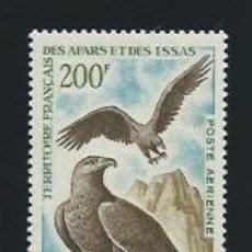 Sellos: SELLOS FAUNA-AVE. AFARS ET ISSAIS. Lote 37931438
