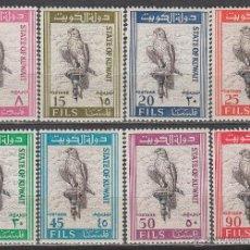 Sellos: KUWAIT IVERT Nº 279/86, HALCÓN, NUEVOS. Lote 42057975