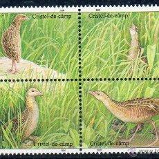 Sellos: MOLDAVIA AÑO 2001 YV 328/31*** [::] AVES - FAUNA - CONSERVACIÓN DE LA NATURALEZA - WWF. Lote 45269294