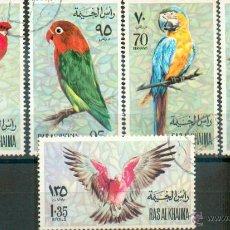 Sellos: AVES .- SERIE DE RAS AL KHAIMA. Lote 45606406