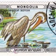 Timbres: MONGOLIA. Lote 47557599
