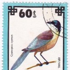 Timbres: MONGOLIA. Lote 47557662