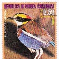 Sellos: GUINEA ECUATORIAL. Lote 47570328
