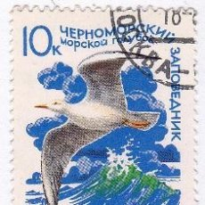 Timbres: URSS. Lote 47587036