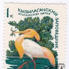 Timbres: URSS. Lote 47587407