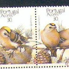 Sellos: PORTUGAL ** 1993 (1873). Lote 49710896