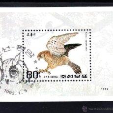 Sellos: COREA DEL NORTE HB 88 - AÑO 1992 - FAUNA - AVES RAPACES - HALCONES. Lote 49999122