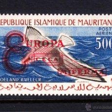 Sellos: MAURITANIA AÉREO 20F** - AÑO 1962 - FAUNA - AVES - MINAS DE HIERRO DE MAURITANIA - MIFERMA. Lote 50225842