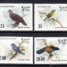 Sellos: SRI LANKA 660/63** - AÑO 1983 - FAUNA - AVES. Lote 193770265
