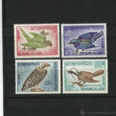 Sellos: LAOS 1966 AVES DIVERSAS SERIE COMPLETA . Lote 54315791