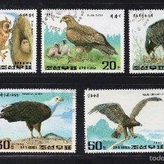 Sellos: COREA DEL NORTE 2265/69 - AÑO 1992 - FAUNA - AVES RAPACES . Lote 133419789