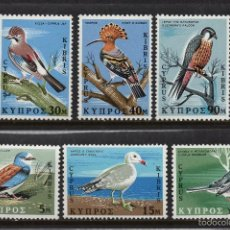 Sellos: CHIPRE 314/19** - AÑO 1969 - FAUNA - AVES . Lote 56559431