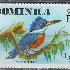 Sellos: DOMINICA, PAJARO: MARTIN PESCADOR, NUEVO (GOMA INTACTA). Lote 56721807