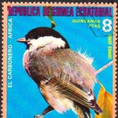 Sellos: GUINEA ECUATORIAL. Lote 58622658