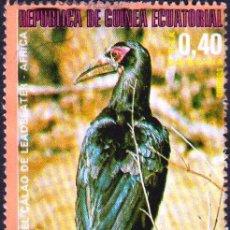 Sellos: GUINEA ECUATORIAL. Lote 58622685